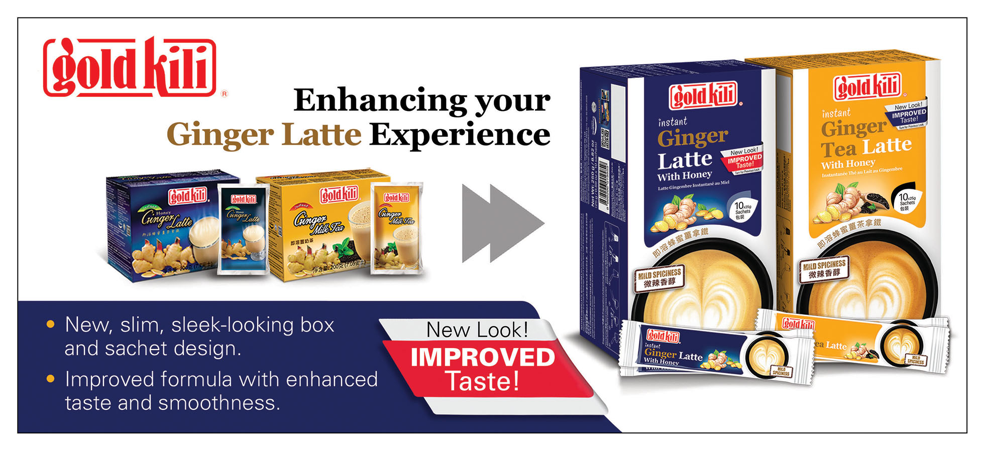 Gold Kili Ginger Latte Series with New Look and Improved Taste